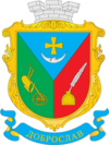 Coat of arms of Доброслав