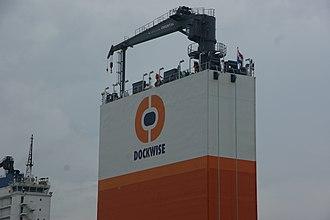 Dockwise Vanguard - Image: Dockwise 2