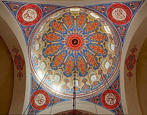 Ferhat Pasha Mosque - Dome of rebuilt Ferhadija Mosque