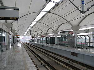 Dongjing Road Station.jpg