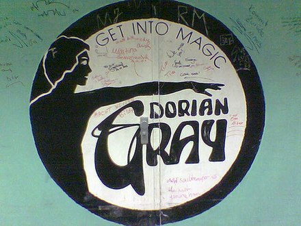 Doorway to Dorian Gray in Frankfurt, famed for the Technoclub dance event by Talla 2XLC Dorian Gray FFM.jpg