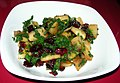 Dried Cranberries, Apple & Radish Greens Salad (9104827992).jpg