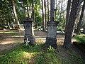 Druskininkai, Lithuania - panoramio (13).jpg