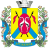 Official seal of Druzhkivka