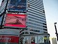 Dundas Square, Toronto - panoramio (6).jpg