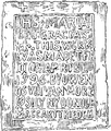 Dunkerron Castle - Plaque Inscription of 1596 - Copy by Friar O Sullivan as pub in JCHAS Vol IV 1898.png