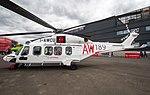EGLF - AgustaWestland AW189 - I-AWCU (29121373357).jpg