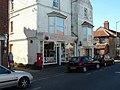 East Runton Newsagents and Tea Room - geograph.org.uk - 1523418.jpg
