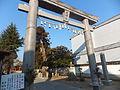 Ebisu temple No,3.JPG