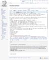 Editing Wikipedia screenshot p 13, during edit of Bharat Mata.png