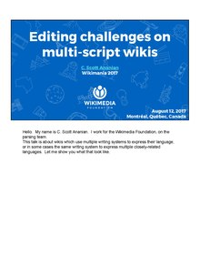 Editing challenges on multi-script wikis (with speaker notes).pdf