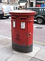 Edward VII postbox, Southampton Row - Great Queen Street, WC2 - geograph.org.uk - 1132782.jpg