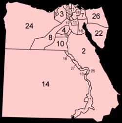 Mapa de las gobernaturas egipcias
