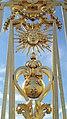Elément de la grille d'honneur du Palais de Versailles.jpg