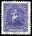 El Salvador 1893 3c Sc78 used.jpg