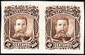 El Salvador 1895 2c Seebeck Ezeta essay pair brown.jpg