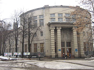 Kharkiv Polytechnic Institute - Electrotechnical Building