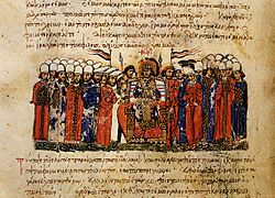 Emperor Theophilos and his court, Skylitzes Chronicle.jpg