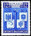 Entente balkanique (timbre roumain).jpg