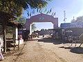 Entrance Gate Of Mian Sahib.jpg