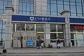 Entrance of Jiningnan Railway Station (20180313153557).jpg