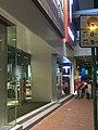 Entrance of Tesla Motors Wan Chai dealership.jpg