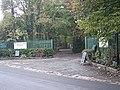 Entrance to Keepers Lane Nursery - geograph.org.uk - 1036225.jpg