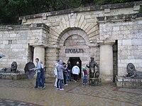 Entrance to Proval.jpg