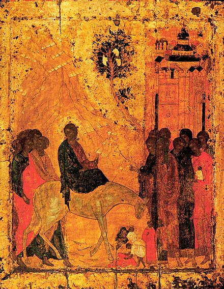 Triumphal entry into Jerusalem, byzantine icon (Cathedral of the Annunciation, Moscow) Entry into Jerusalem (Annunciation Cathedral in Moscow).jpg