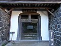 Entsukaku Gate 02.jpg