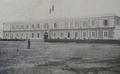 Escuela Militar de Chorrillos, Lima - Perú en 1900.png