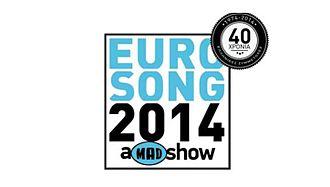 Greece in the Eurovision Song Contest 2014 - The Eurosong 2014 logo.