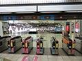 Ex-Shibuya Station in Toyoko Line IMG 1777 20130316.JPG