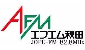 FM Akita