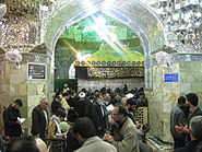 Fatimah Ma'sumah Shrine Qom 14