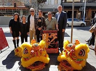Jing Lee - Image: Felix Leong Rebirth celebration 1