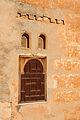 Fenêtre Palais Nastrides Alhambra Grenade.jpg