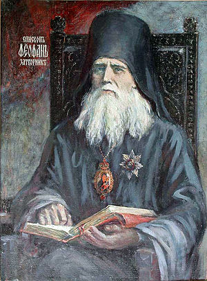 Klobuk - St. Theophan the Recluse wearing a klobuk.