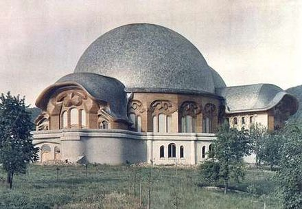 The First Goetheanum, designed by Steiner in 1920, Dornach, Switzerland. First Goetheanum.jpg