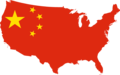 Flag Map of USA China.png
