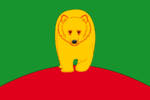 Flag of Afanasevsky rayon.png