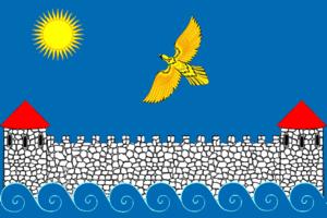 Kingiseppsky District - Image: Flag of Kingisepp rayon (Leningrad oblast)