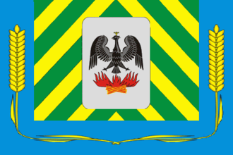 Leninsky District, Moscow Oblast - Image: Flag of Leninsky rayon (Moscow oblast)