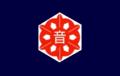 Flag of Otoineppu Hokkaido.png
