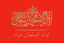 Flag of the Sultan Murad Brigade.png