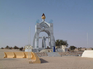"Tuareg rebellion (1990–1995) - Monument commemorating the 1996 ""La Flamme de la Paix"" ceremony in Timbuktu."