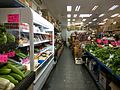 Food store at Marrickville NSW.jpg