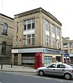 Former gas showrooms, Halifax Road, Dewsbury - geograph.org.uk - 729407.jpg