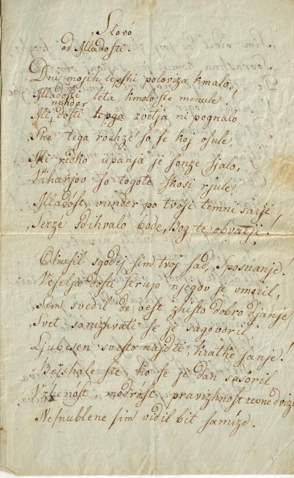 file france prešeren rokopis pesmi slovo od mladosti cleveland