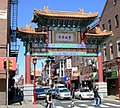 Friendship Gate Chinatown Philadelphia from west.jpg